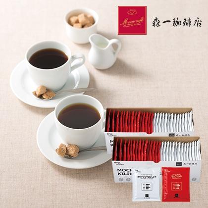森一珈琲店 ドリップコーヒー B【弔事用】