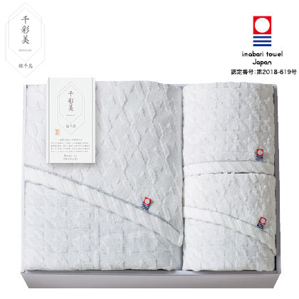 千彩美 今治 バス・フェイス・ウォッシュタオルセット【弔事用】