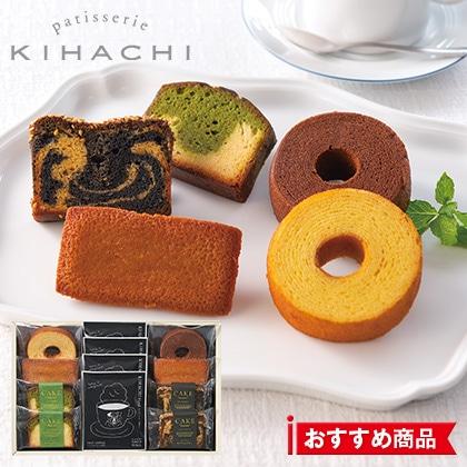 パティスリー キハチ 焼菓子&コーヒー詰合せ6種12個入【慶事用】