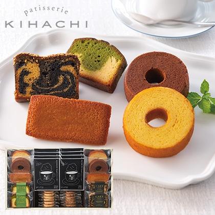 パティスリー キハチ 焼菓子&コーヒー詰合せ8種30個入【慶事用】