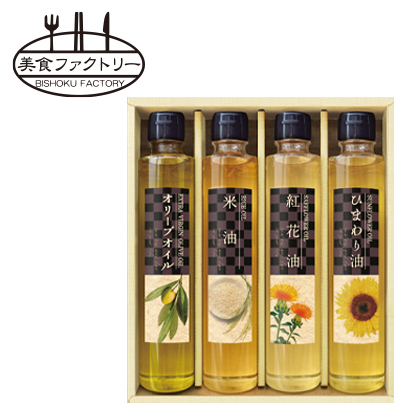 美食ファクトリー クッキングオイルセレクション【慶事用】