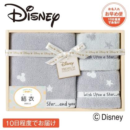 ディズニー 星に願いを フェイス・タオルハンカチセットA(お名入れ) グレー【出産祝い用】