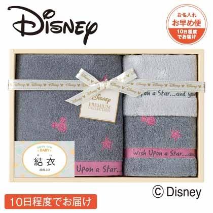ディズニー 星に願いを フェイス・タオルハンカチセットA(お名入れ) ピンク【出産祝い用】
