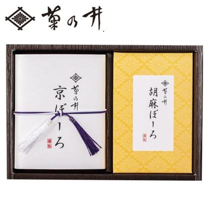 菊乃井 京ぼーろセットA【弔事用】