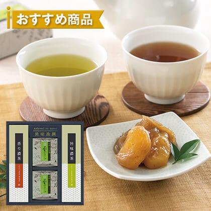 信州小布施 栗かの子・緑茶詰合せ【弔事用】