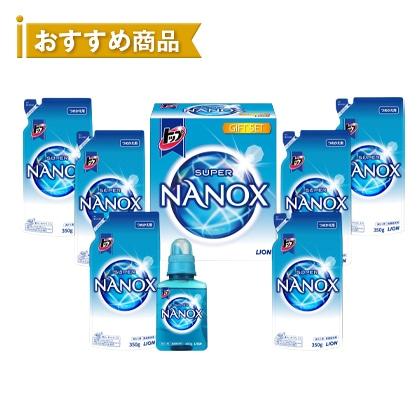 トップナノックス洗剤ギフトA【弔事用】