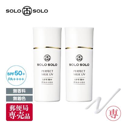 〈ソロソロ〉パーフェクトミルクUV 2本