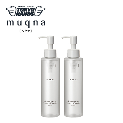 〈muqna〉クレンジングウォーター 160ml 2本