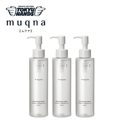 〈muqna〉クレンジングウォーター 160ml 3本