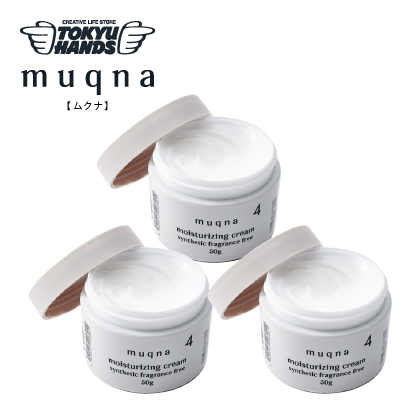 〈muqna〉保湿クリーム 50g 3個