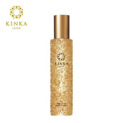 〈KINKA〉ゴールド ナノローション N