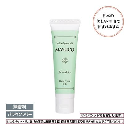 〈Mayuco〉ハンドクリーム