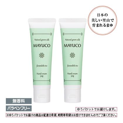〈Mayuco〉ハンドクリーム 2本
