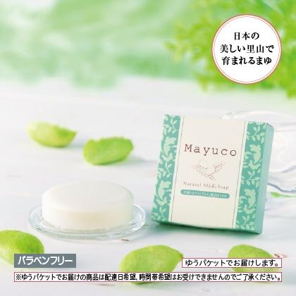 〈Mayuco〉ナチュラルモイスチャーソープ 2個