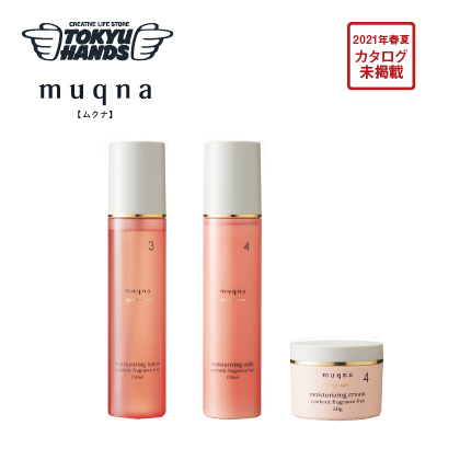 〈muqna〉エイジングケア 保湿セット