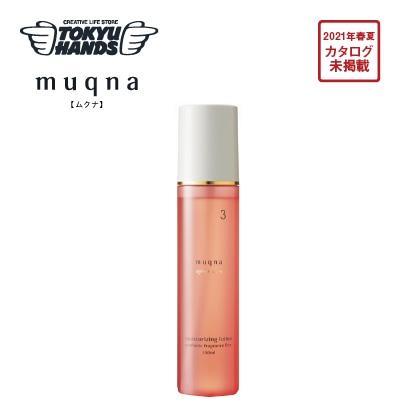 〈muqna〉エイジングケア 化粧水