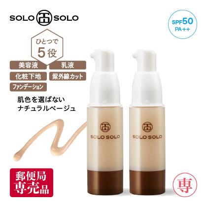 〈ソロソロ〉エッセンスファンデーションBB 2本