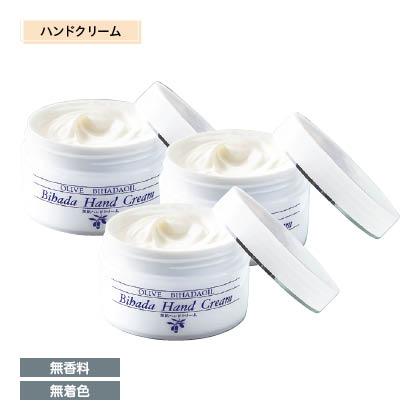 オリーブ美肌 ハンドクリーム 3個
