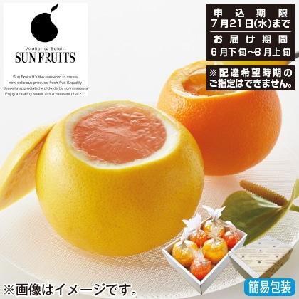 <※お中元対象商品><サン・フルーツ>フレッシュゼリーセット6個