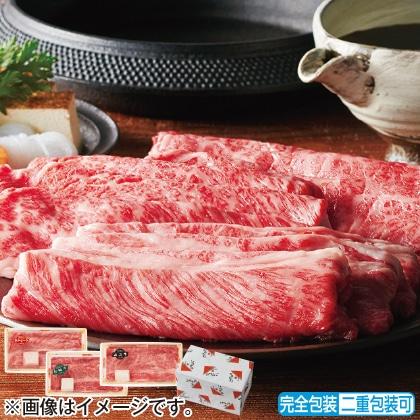 <※お中元対象商品>三大銘柄牛食べ比べ 肩ロースすき焼き用