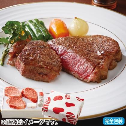 <※お中元対象商品>松阪牛 ヒレ肉ステーキ用