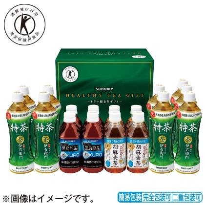 <※お中元対象商品>サントリー トクホ健康茶ギフト FJV30