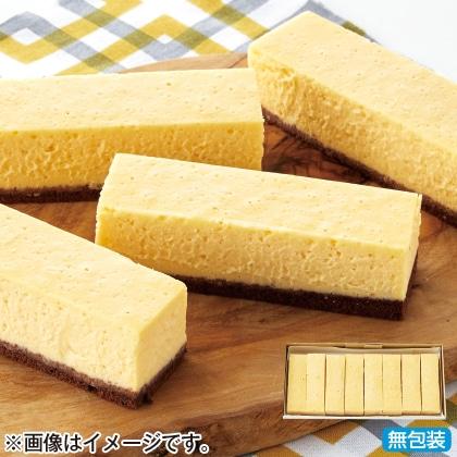 <※お中元対象商品>スティックチーズケーキ