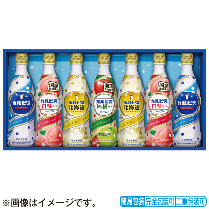 <※お中元対象商品>アサヒ飲料 「カルピス」ギフト CR35