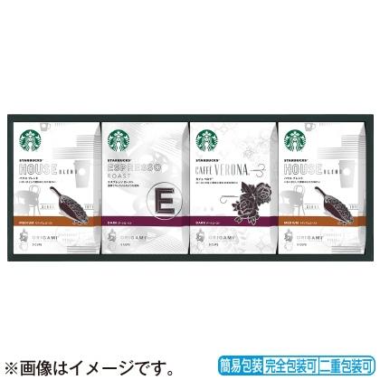 <※お中元対象商品>スターバックス ドリップ コーヒーギフト SB−30S