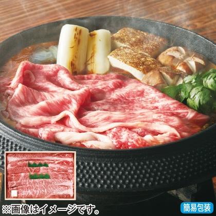<※お中元対象商品>松阪牛すき焼き用