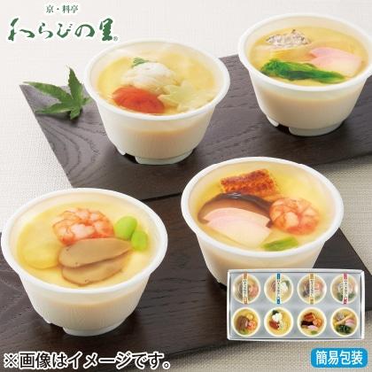 <※お中元対象商品>料亭の冷し茶碗蒸し B
