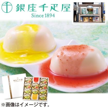 <※お中元対象商品>銀座レアチーズケーキ