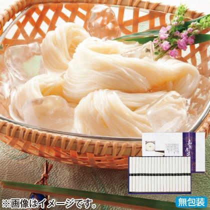 <※お中元対象商品>島原手延素麺2kg