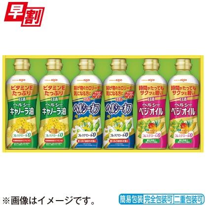 <※お中元対象商品>日清 ヘルシーオイルギフト OP−30N