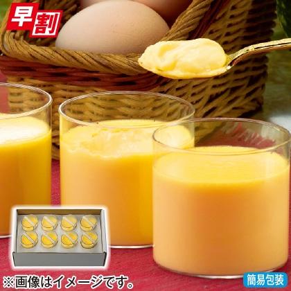 <※お中元対象商品>名古屋コーチン卵の半熟なめらかプリン