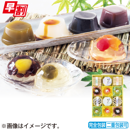 <※お中元対象商品>季の雫(12個入)