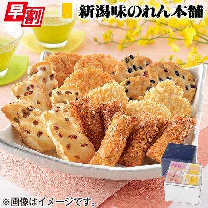 <※お中元対象商品>越後抄大缶