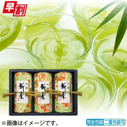 <※お中元対象商品>新茶(3缶)B