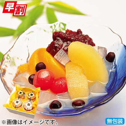 <※お中元対象商品>山形果実アンみーツ4個