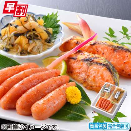 <※お中元対象商品>新・たまて箱(海鮮珍味詰合せ)A