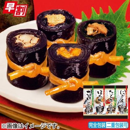 <※お中元対象商品>北海道昆布巻4本セット