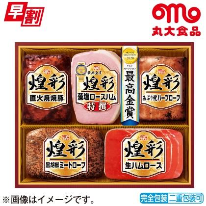 <※お中元対象商品>煌彩ギフトセット(MV−455)