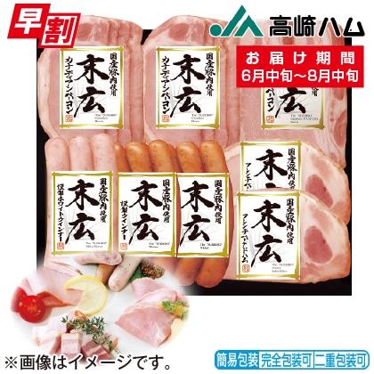 <※お中元対象商品>国産豚肉使用 末広スライスセット SP−472