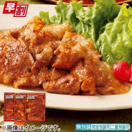 <※お中元対象商品>とん漬け薄切り(赤味噌)