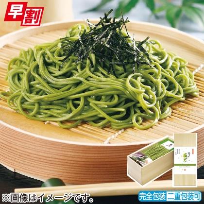 <※お中元対象商品>国産そば粉の茶そばB