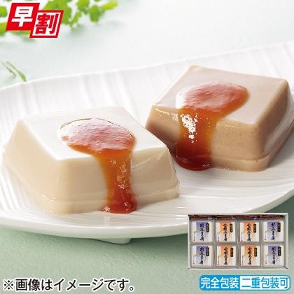 <※お中元対象商品>永平寺ごま豆腐詰合せ