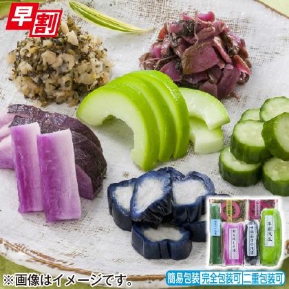 <※お中元対象商品>京漬物「夏の季寄せ」
