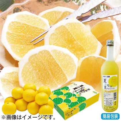 <※お中元対象商品>夏小夏1.4kgとジュース