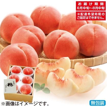 <※お中元対象商品>萩原フルーツ農園の桃A