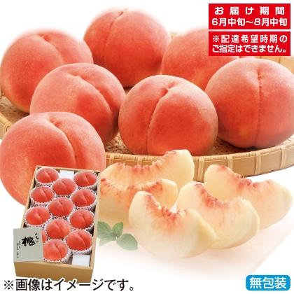 <※お中元対象商品>萩原フルーツ農園の桃C
